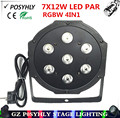 2016new !  7X12W led Par lights RGBW 4in1flat par led dmx512 AC90V-240V disco lights dj equipment