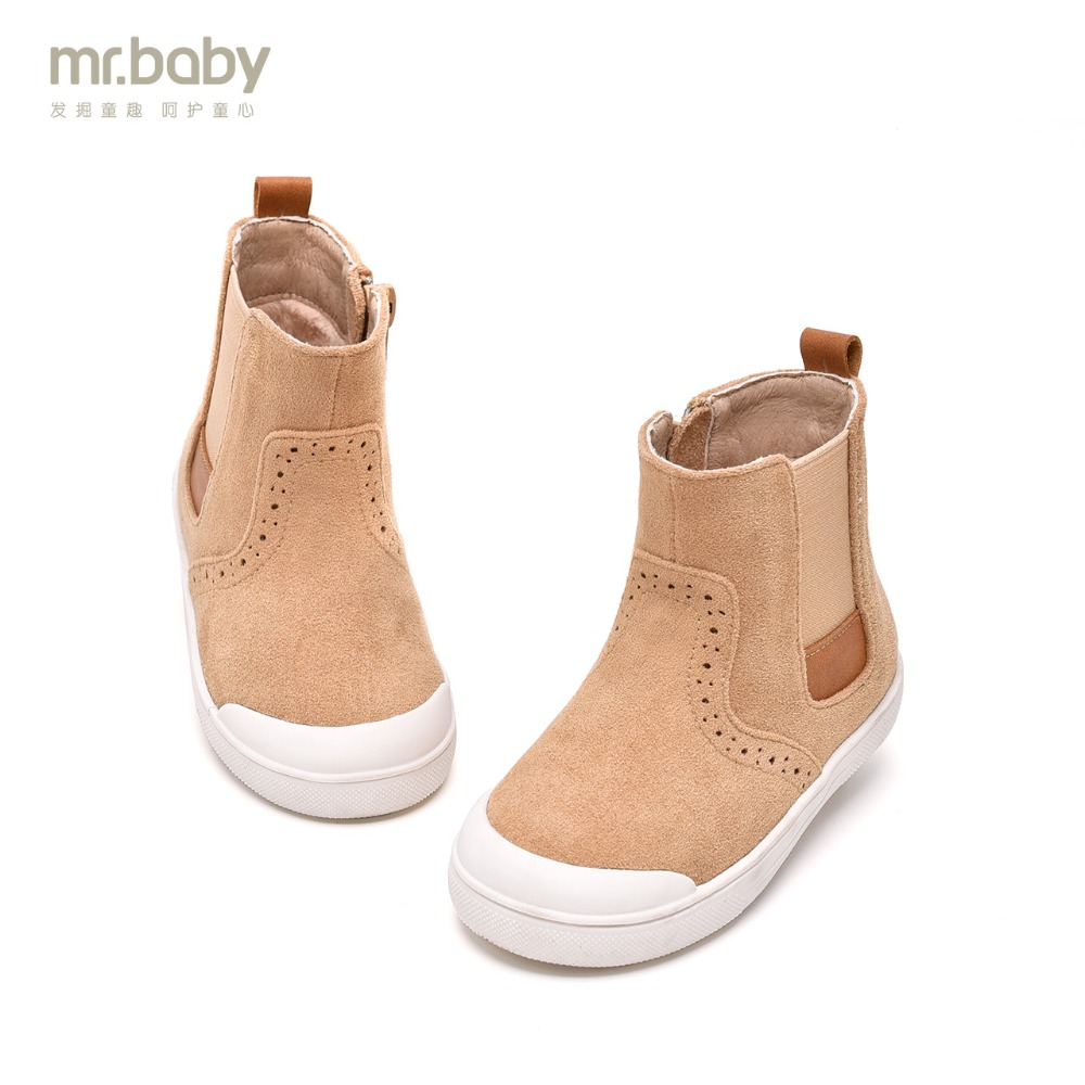 Mr.baby Original kids shoes 2018 New Winter Hollow Contracted Fashion Handsome Children Chelsea boots
