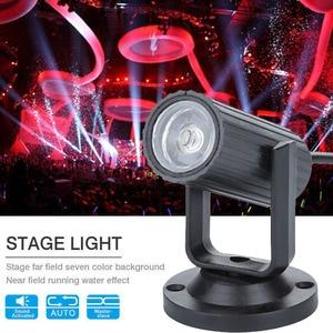 Smart Beam Lights Disco Light