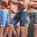 Nuevos pantalones medio de los hombres lycra de algodón de moda de impresión de ropa interior u cintura baja ropa de dormir a casa 4 colores