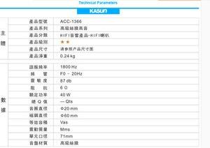 Image 3 - 2 יח\חבילה Kasun HiFi משי רך מעולה כיפת רמקול נהג יחידת הטוויטר יחידה 3 אינץ 78MM 6Ohm ACC 1366