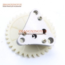 Oil pump gear for ATV GY6 50 139QMB 139QMA 4T