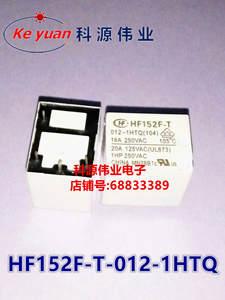 5pcs new  Hongfa HF152F-T 012-1HTQ Relay 12V 16A 4 feet