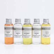 Натуральное растительное базовое масло, мыло ручной работы, губная помада, сырье, подходит для ухода за кожей, мыло для рук, красная помада