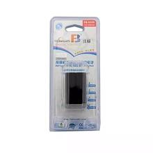BN-V428U BNV428 lithium batteries V428U Digital camera battery For JVC GR-D20 GR-D200 GR-D201 GR-D2000 GR-D21 GR-D22 GR-D23