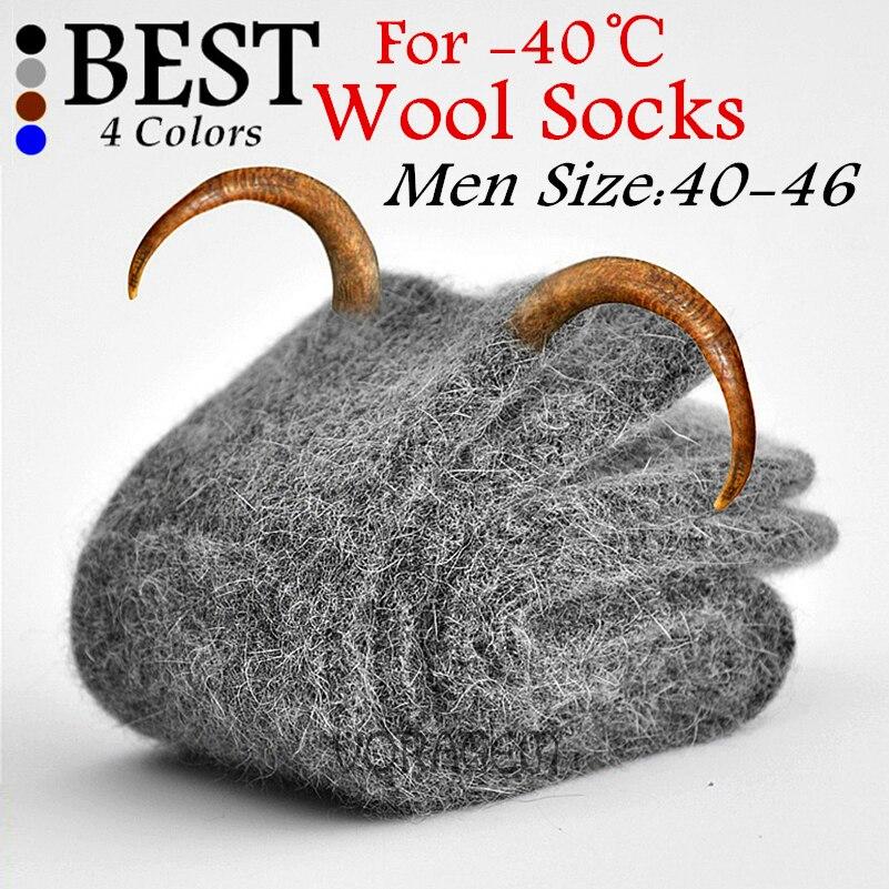 New Men's Super Thick Merino Wool Socks High Quality Big Size Men Wool Socks Soild Color Brand Winter Warm Wool Socks 3pair=1lot
