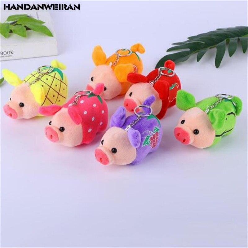 1PCS Cute Fruit Plush Pigs Toy Small Pendant Mini Creative Soft Stuffed Pig Toys Wedding Kids Playmate Gifts For Kids Hot 12CM