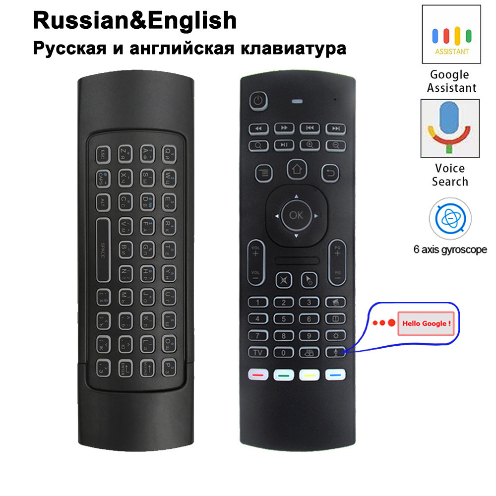 Calvas Russian English Spanish Deutsch optional Version 2.4G Air Mouse Wireless Keyboard Remote Control 6-Axis Motion Sensing Color: Russian English