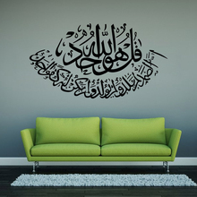 Creativable Muslim culture Sticker Removable Waterproof Wall Art Decor Home Decoration High Quality PVC Decal