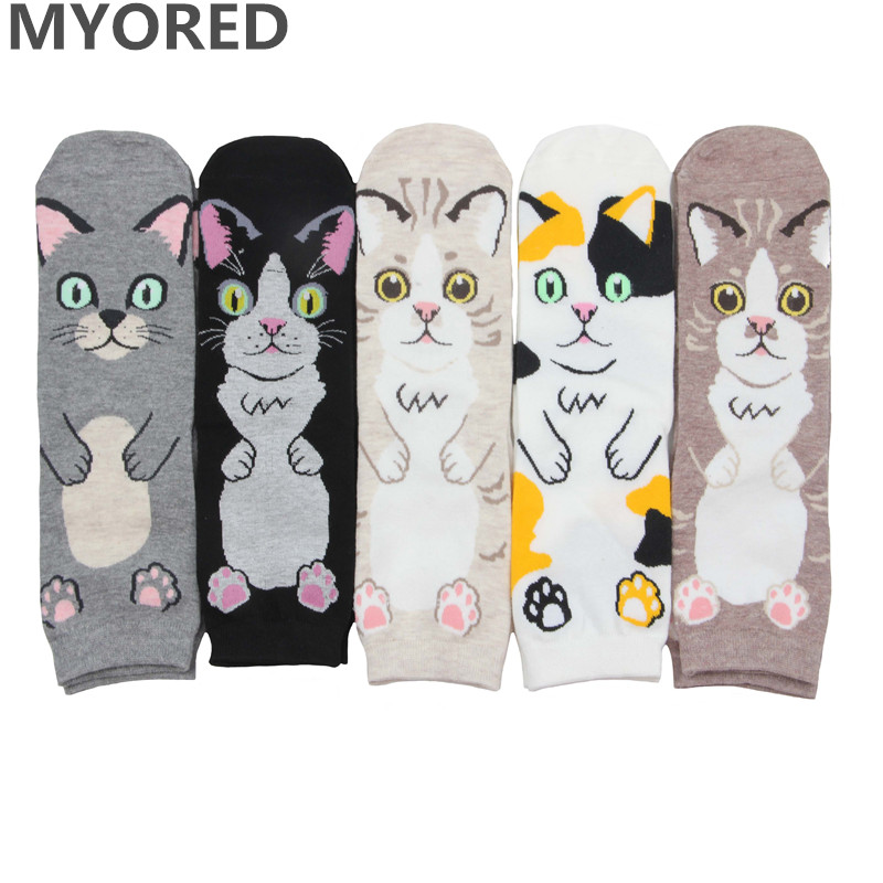 MYORED 5pairs Women Socks Cute Funny Cat Style Fashion Autumn Winter Funny Socks Short Ankle Sock For Girls Woman Casual Dress
