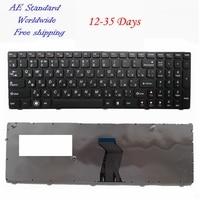RU Black 100 New Laptop Keyboard FOR LENOVO B570 Z565 Z560 Z570 Z575 V570A V570G B575