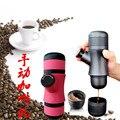 Car Carry coffee pot Portable Mini Manual Coffee machine