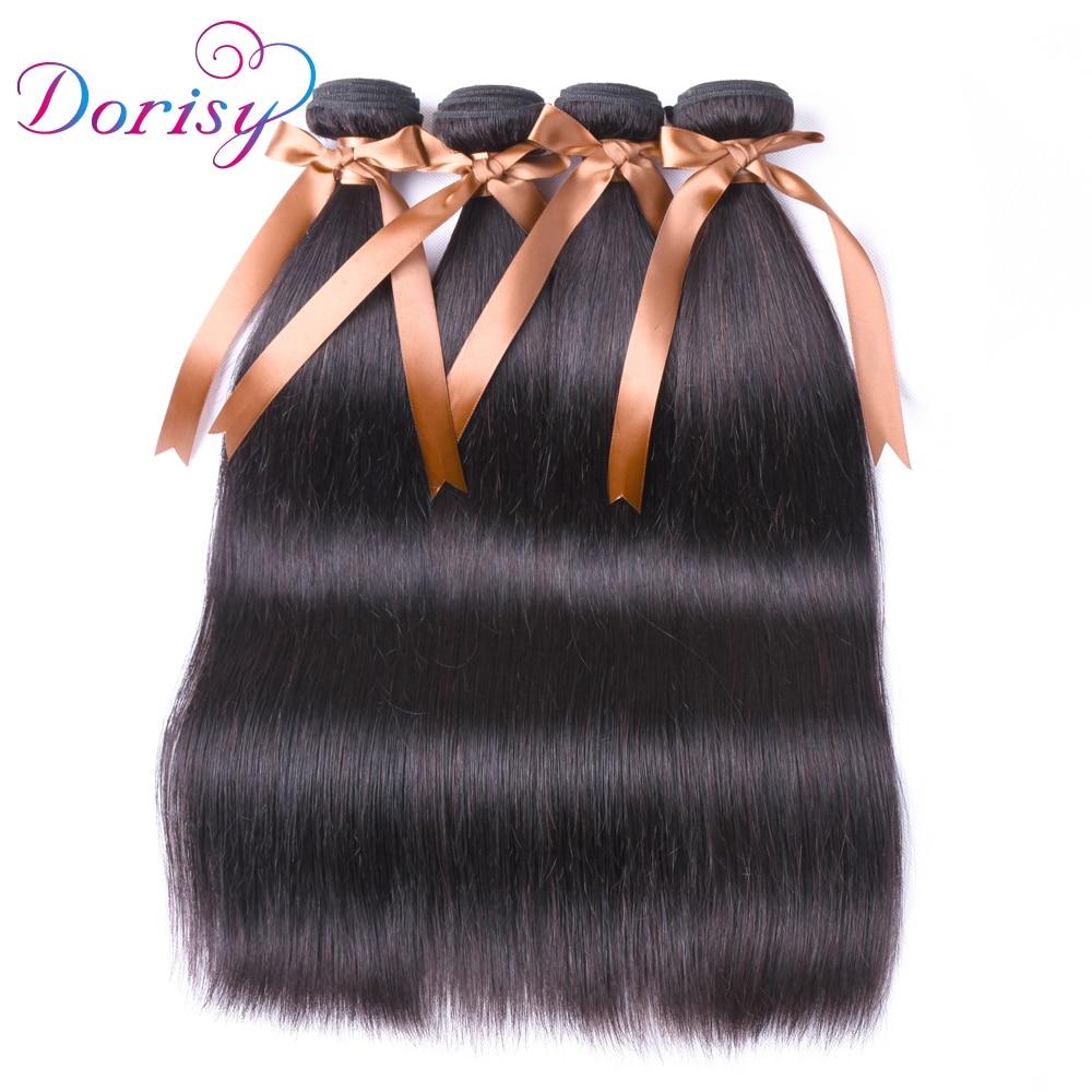 Dorisy Hair Peruvian Straight Hair Natural Color 100% Remy Human Hair Weave 4 Bundles 8-26 inch Free Shipping