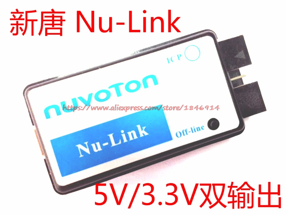 Nu-Link Nuvoton ICP Emulator Download With Offline (offline) Download Function