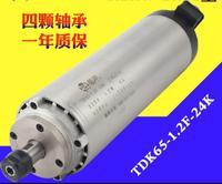 Luchtgekoelde cnc spindel motor 1.2kw 220 v motor lengte 208mm
