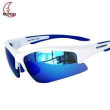 MOON Professional Cycling Glasses Outdoor Sports Cycling Eyewear Road Mountain Bike Cycling Sunglasses UV400 TR90 Gafas Ciclismo