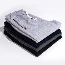 Мужские уличные спортивные штаны для бега, джоггеры, прямые, цилиндрические, спортивные штаны для тренировок, брюки для бега, свободный крой, плюс размер, 6XL
