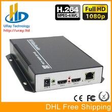 Бесплатная доставка DHL H.264 HD HDMI кодер для IPTV, IP кодировщик H.264 IPTV сервера кодер RTMP/UDP HDMI к ip аудио-видео