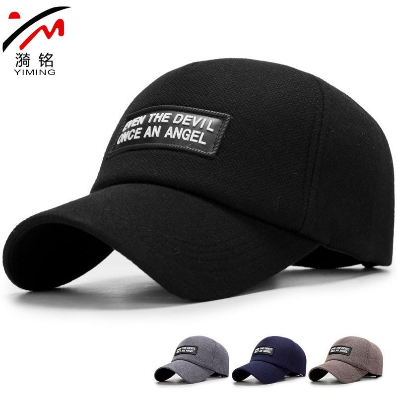 Sun visor outdoor custom advertising cap  baseball cap 4pcs set smoke sun rain visor vent window deflector shield guard shade for hyundai tucson 2016