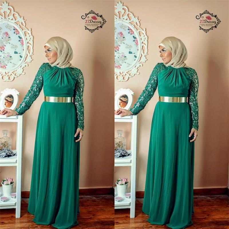 emerald single muslim girls Create instant video chat rooms and make video calls for free with icq windows, mac, ios (iphone/ipad) and android.