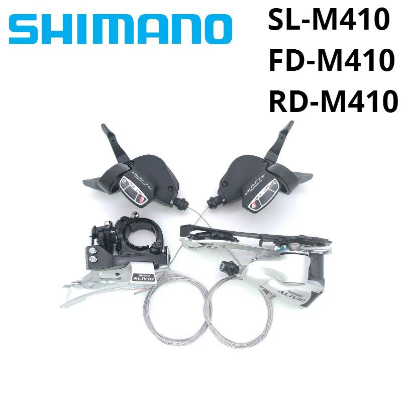 Shimano Alivio M410 Derailleurs group contains SL M410 FD M412 RD M410 3x8s 24 Speed 3pcs