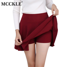 MCCKLE Tutu School Short Skirt