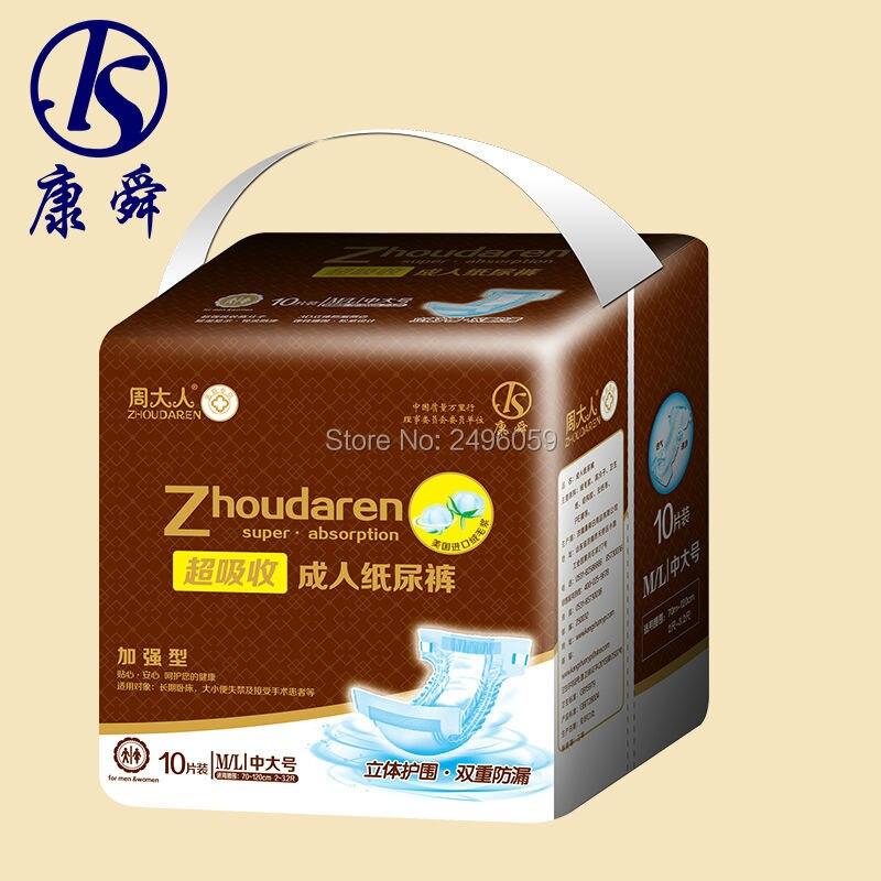 Non-woven Fabric Disposable Soft Textile Nappines Diaper