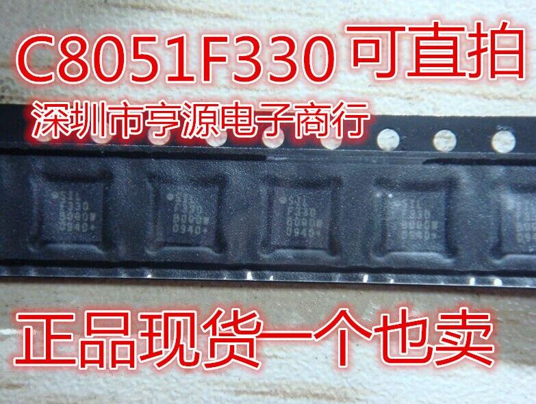 10pcs/lot F330 C8051F330 QFN In Stock