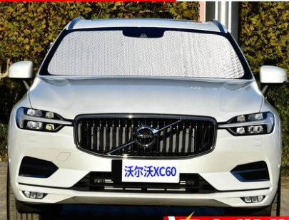 Yandex Car Windshield Sun Shade Blinds Shading Block The Front Sunshade For Volvo Xc60 In Covers From Automobiles Motorcycles On Aliexpress
