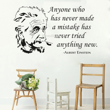Art Albert Einstein Wall Sticker Quotes Vinyl saying Decals Office Living Room Home Decor Mural High Quality Wallpaper New LC408