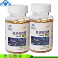 Boost brain power and memory liquid omega 3 fish oil
