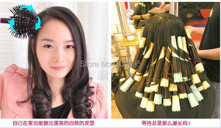 New Fashion Ball Hair Style Design Comb Beauty Women Hair