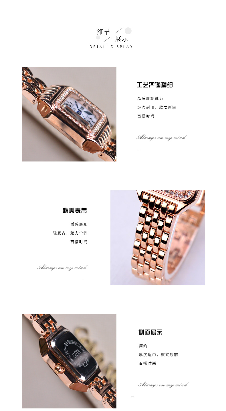 High Quality mujer reloj