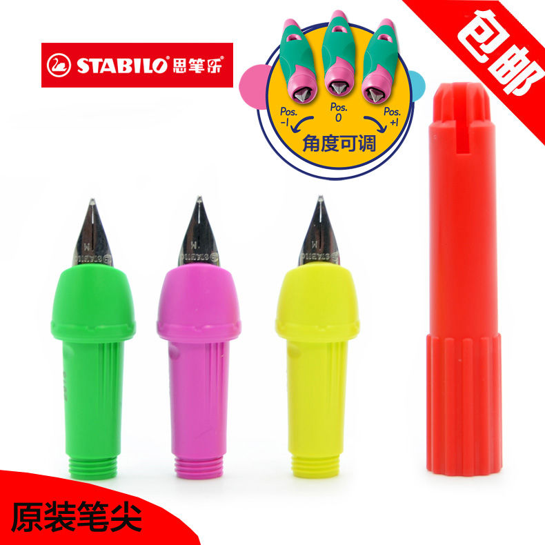 ФОТО Stabilo fountain original student fountain pen replacement fountain pen tip