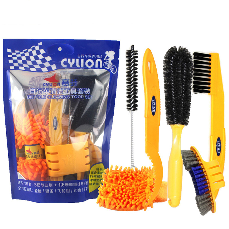 MTB Road Bike Chain Cleaner Bicycle Cleaning Tool Kits Bicycle Chain Cleaner Bike Clean Machine Brushes Scrubber Wash Tool