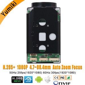 """Image 4 - H.265 + 1080P IP płytka kamery moduł Hi3516D + 1/2. 8 """"IMX291 CMOS 4.7 84.6mm 18X z napędem Zoom i ogniskowa obiektywu Super Night Vision"""