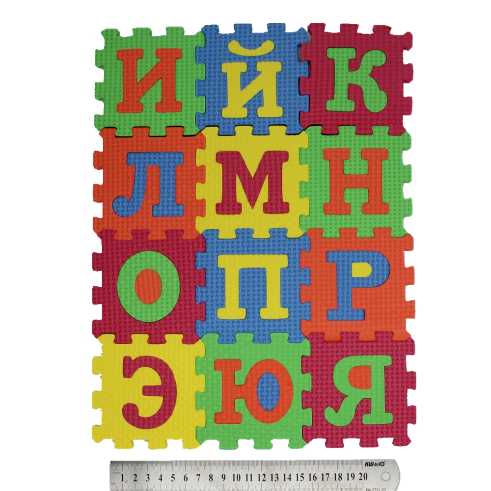 36pcs-90-90mm-Kids-baby-play-mat-puzzle-mats-carpet-rugs-babies-puzzle-33PCS-Russian-Language-3PCS-number-of-foam-1