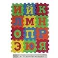 36 pcs 90*90mm Crianças puzzle esteiras esteira do jogo do bebê tapete tapetes bebês puzzle 33 PCS Língua Russa & 3 PCS número de espuma