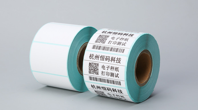 10volume 50 * 25 *800 Thermal stickers label printing paper supermarket electronic bar code paper supermarket direct thermal printing label code printer