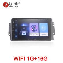 Free shipping 9 car radio for Chery Tiggo 3X Quadcore Android 5.1 dvd player with 1G RAM,16G iNand,steering wheel,wifi