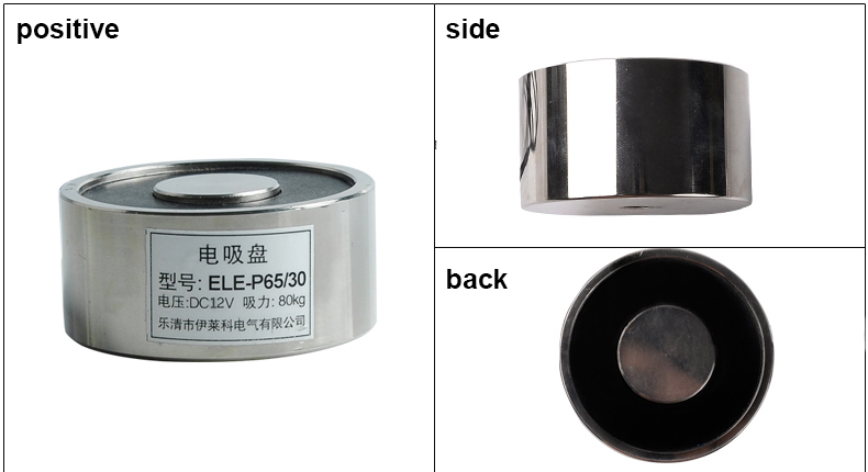 High Quality P65/30 Electromagnet Electric Lifting Magnet Solenoid Lift Holding 80kg DC 12V 13W Magnetic Materials De Neodimio new dc 12v 13w electromagnet electric lifting magnet solenoid lift holding 80kg ele p65 30