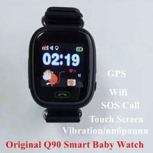 เดิมq90 smart watchตำแหน่งgps wifiหน้าจอสัมผัสที่มีการสั่นสะเทือนPK Q80 O50สมาร์ทเด็กนาฬิกาต่อต้านหายไปติดตามเด็กWatchs