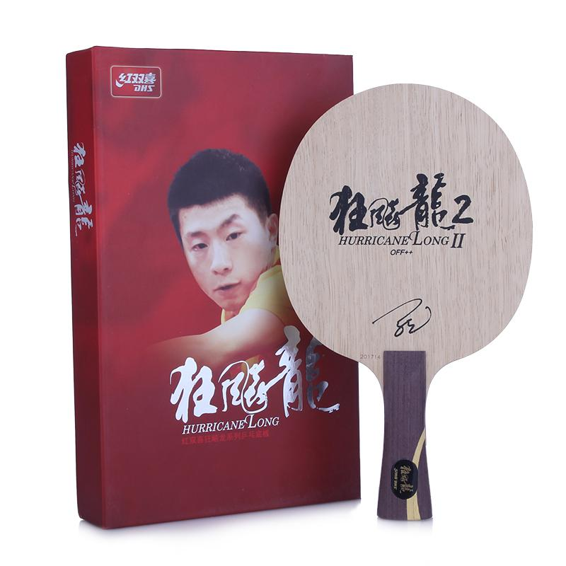 DHS Hurricane Long 2 (Ma Long 2) Table Tennis Blade (7 Ply Wood) Racket Ping Pong Bat dhs hurricane ning 5 ply off table tennis blade for ping pong racket penhold short handle cs