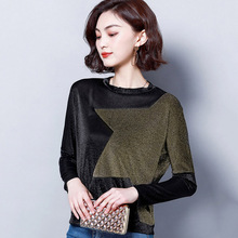 Comfortable long-sleeved T-shirt female 2019 spring and autumn new loose temperament stand collar shirt women clothes