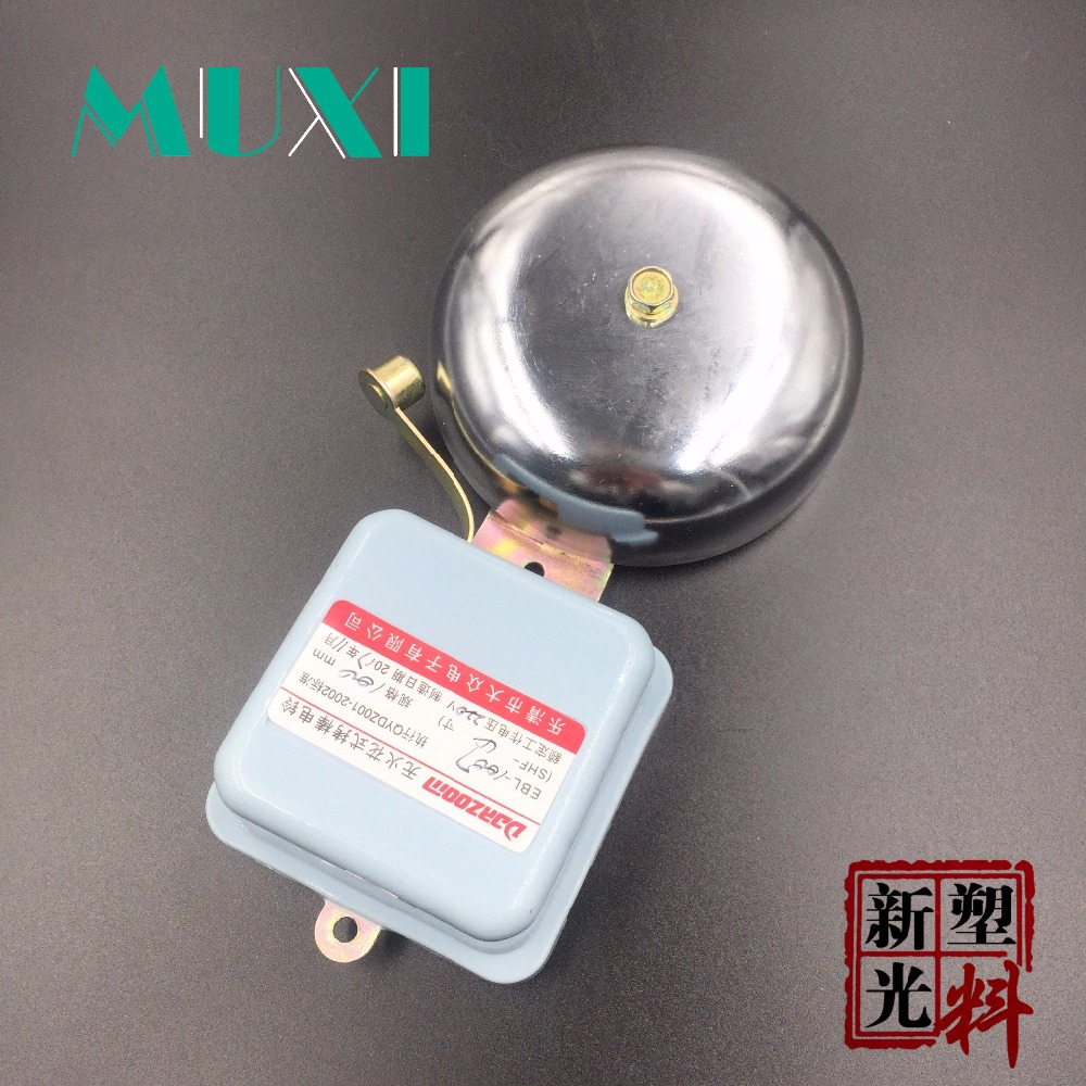 1pc Tradition electric bell 2.95 inch 220vac 12w 100DB Alarm Bell High Quality Door bell School Factory Bell