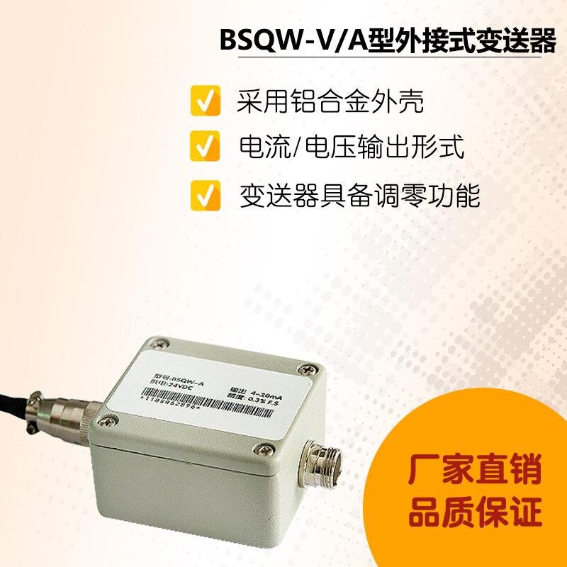 BSQW-VA Esterno Trasduttore di Pressione Sensore di 4 ~ 20MA0-10VBSQW-VA Esterno Trasduttore di Pressione Sensore di 4 ~ 20MA0-10V
