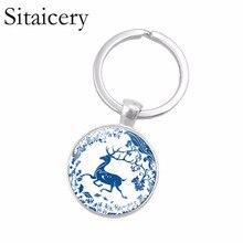 Saitaisery Fashion Animal Deer Keychain Glass Cabochon Metal Custom Decorative Key For Women Christmas Gift