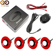 13mm Flat Sensors Adjustable Depth 16mm Car Parking Sensor Assistance Backup Radar Buzzer System For Rear