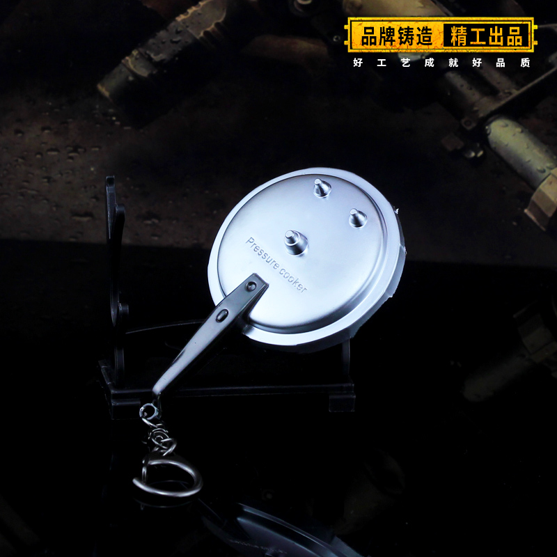 pubg Pressure Cooker Game Playerunknown's Battlegrounds Keychain Weapon Model Keyring zinc alloy