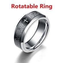8 мм английская Serenity Библия молитва крест Нержавеющая сталь кольца для Для мужчин обручальное кольцо Обручение Поворотный кольцо
